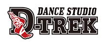 D-trek ダンススタジオ